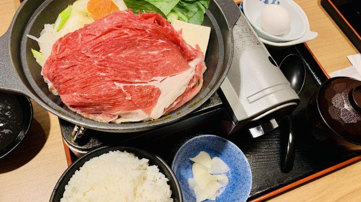 牛すき焼き鍋定食